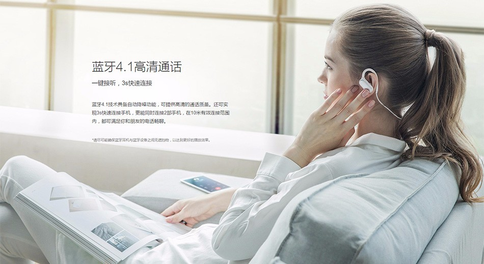 Фото Original Xiaomi Mi Sports Bluetooth Headset