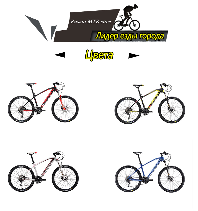 Фото High Quality 26 inches bicycles Steel 30 speed  Aluminium frame mountain bike skid Pedal Hydraulic disc brakes bicycle TROPIX