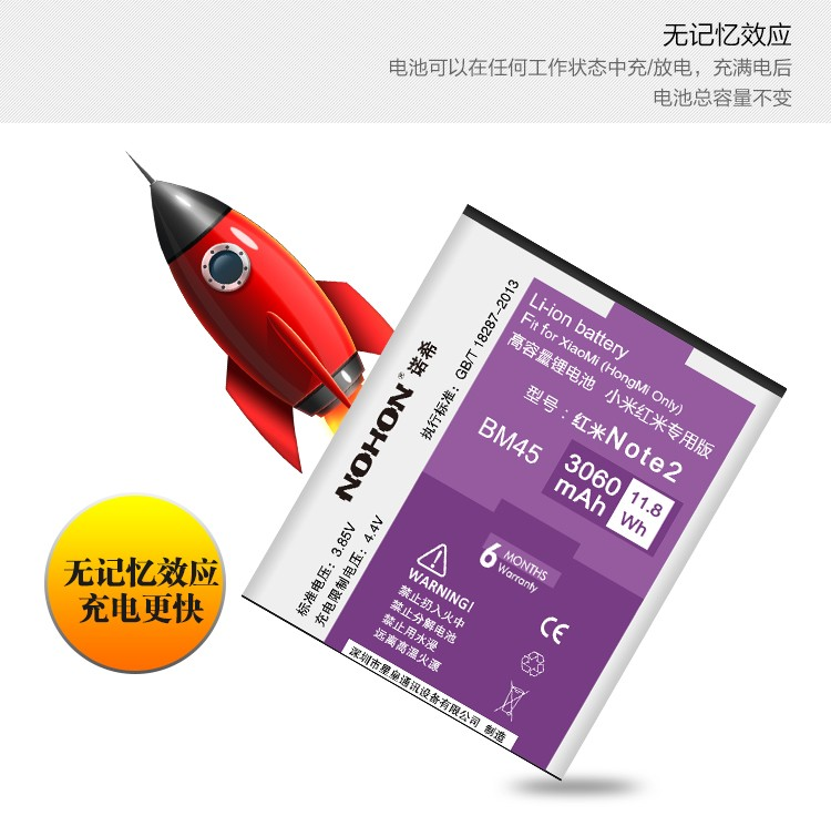 3060mAh NOHON Li-ion Battery For Xiaomi Redmi note2 HongMi Note 2 BM45 High Capacity Original Quality Replacement Batteries