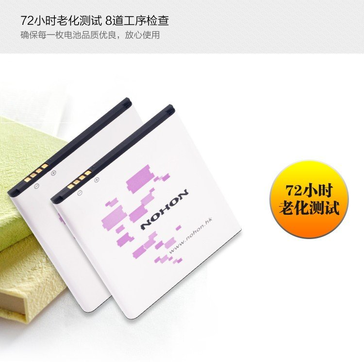 Фото 3060mAh NOHON Li-ion Battery For Xiaomi Redmi note2 HongMi Note 2 BM45 High Capacity Original Quality Replacement Batteries