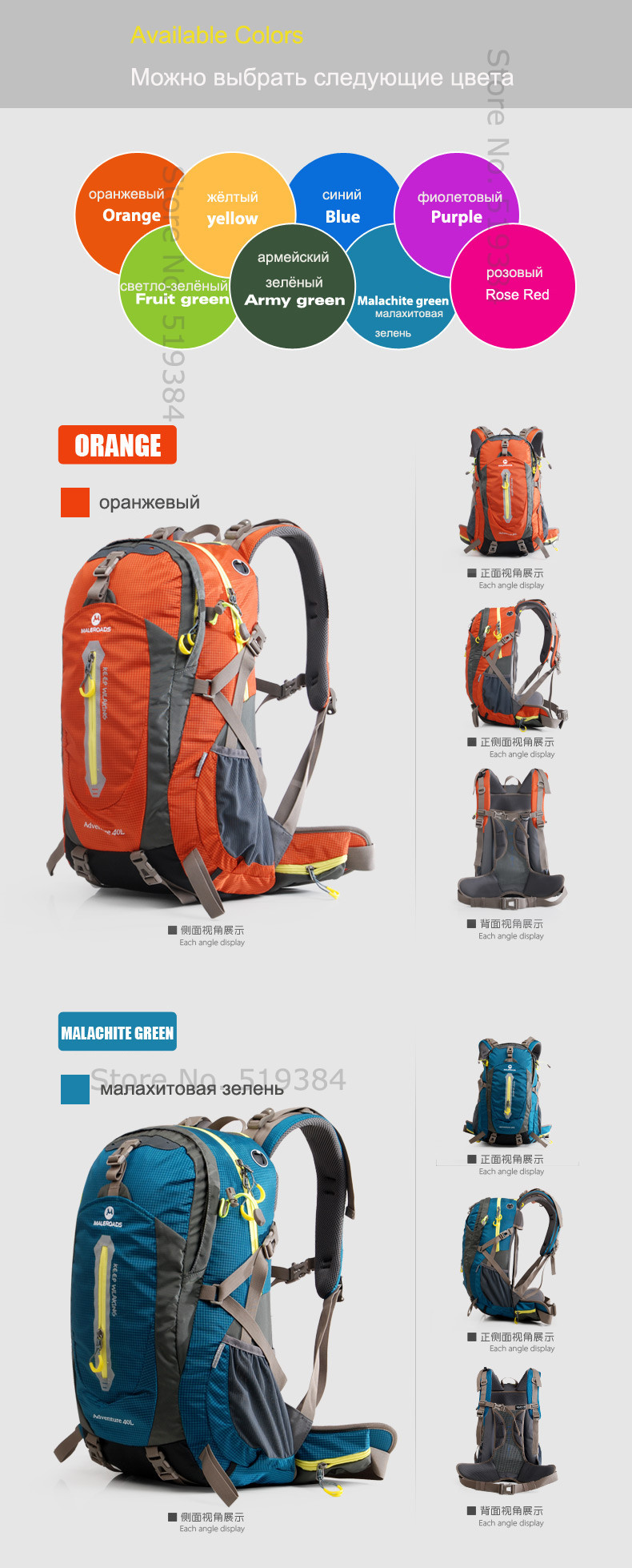 Фото Maleroads Camping Hiking Backpack Sports Bag Travel Trekk Rucksack Mountain Climb Equipment 40 50L for Men Women males Teengers