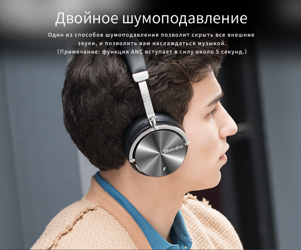 Фото Bluedio T4S Active Noise Cancelling Wireless Bluetooth Headphones wireless Headset with Mic