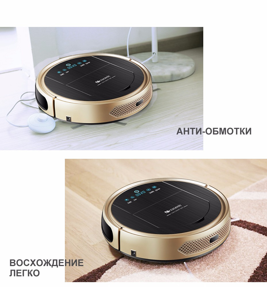 Фото Robot Vacuum Cleaner Proscenic 790T 1200Pa Power Suction Vacuum Cleaner with Wifi Connected Remote Control Aspirador
