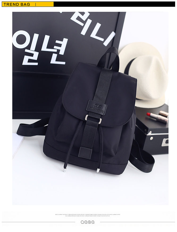 Фото Симпатичные женские рюкзаки интересных оттенков. Nylon Fashion  Backpacks Women Young Ladies Backpack Girl Student School Bag For Laptop Travel bag Black Mochilas Hot Sale