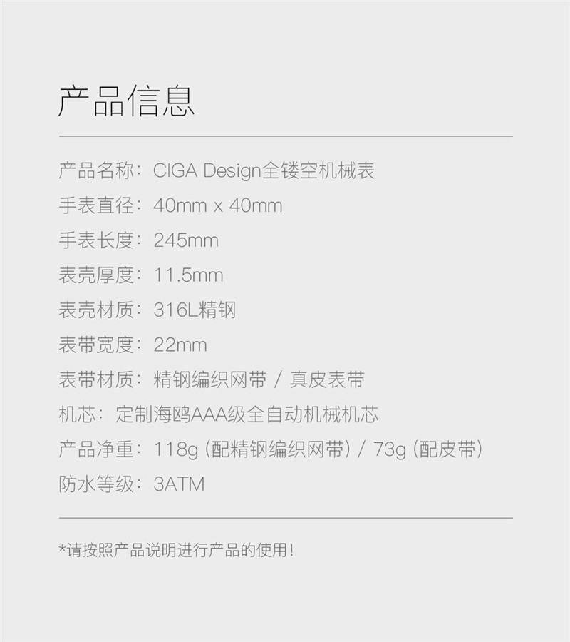 Фото Watch Xiaomi CIGA Hollowed-out Design Anti-Seismic Mechanical Watch Openwork Carving Wristwatch With Metal Strap