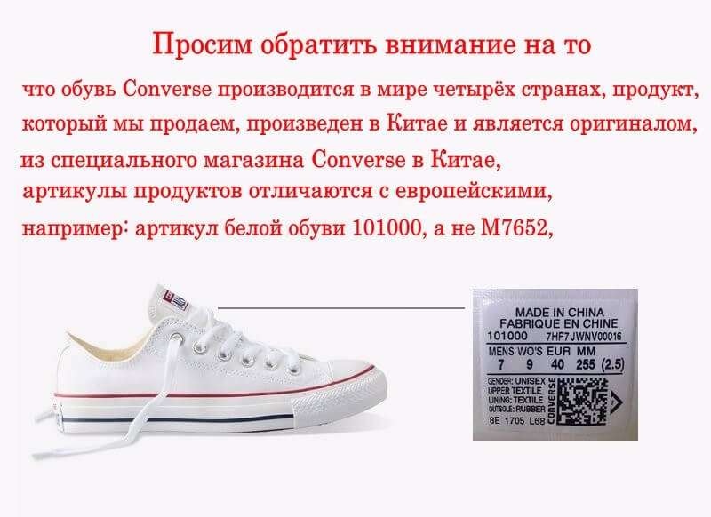 Фото Original Converse classic all star canvas shoes men and women sneakers low classic Skateboarding Shoes 4 color