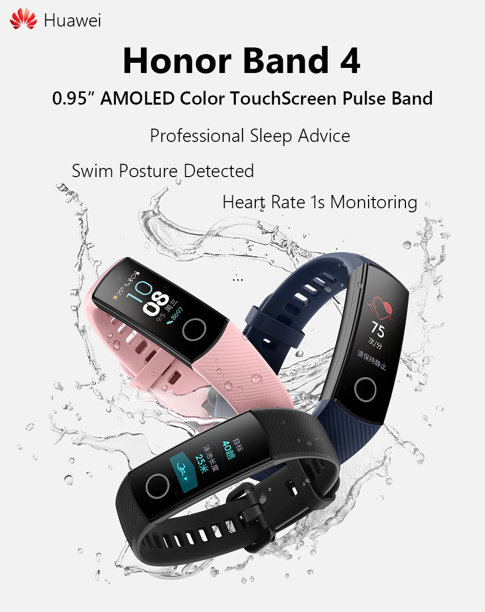 "Фото Original new Huawei Honor Band 4 Smart Wristband Amoled Color 0.95"" Touchscreen Swim Posture Detect Heart Rate Sleep Snap"