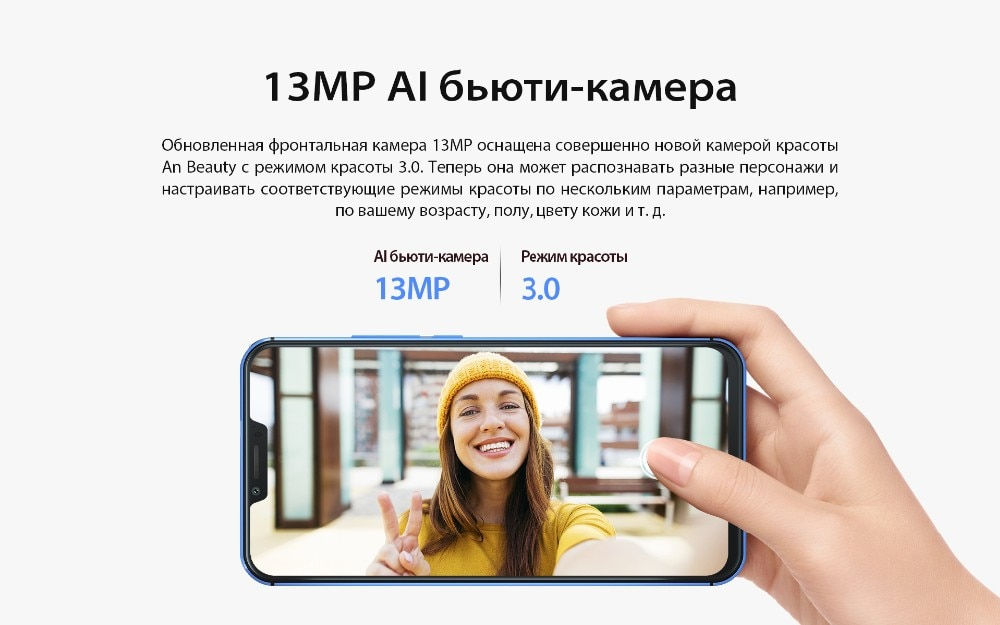 Фото Vernee M8 Pro 6.2''notch Screen Smartphone 6GB 64GB  Android 8.1 Octa core Cellphone 4100mAh AI Dual camera Fast charging phone